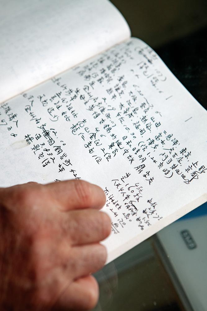 이강주 박물관에 진열한 선친이 남긴 사료. ⓒ 김경수